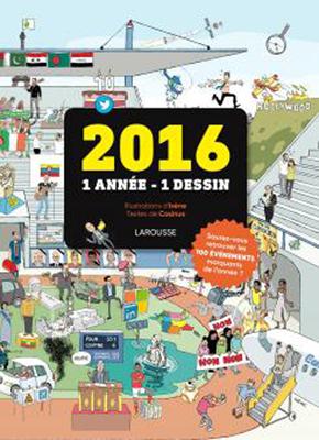 2016-1-annee-1-dessin